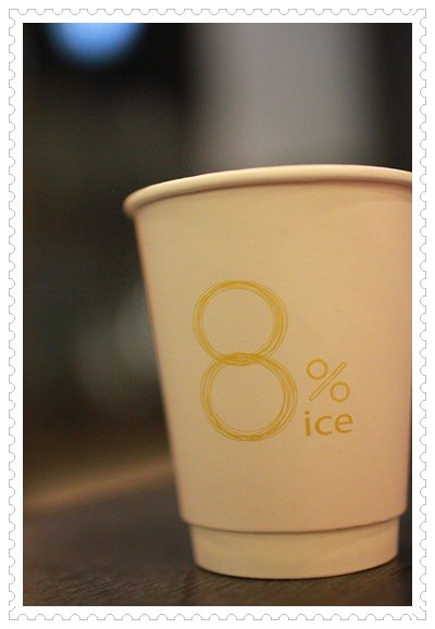 ﹝4Y8M4W2D﹞泰鮮雲雲南泰式料理晚餐→8%ice冰淇淋專門店(A8門市) (21)