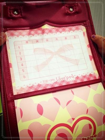 揹起書包上學去~日本真皮書包開箱文與便當餐盒的準備 (20).jpg
