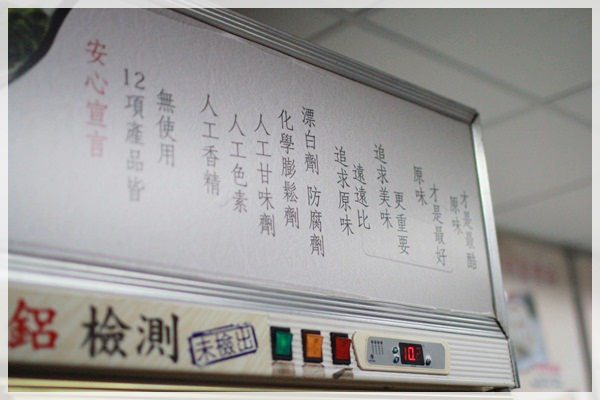 ﹝試吃﹞全新上市 雙喜饅頭 抹茶紅豆饅頭再進化! (44).JPG