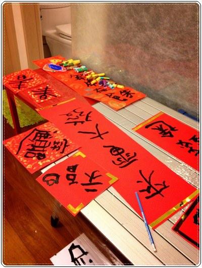 安娜愛畫畫✿‿✿充滿童趣的中國年裝飾 (9)