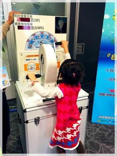 縣市節電創意競賽活動小花絮 #自己的電 自己省 (38).jpg