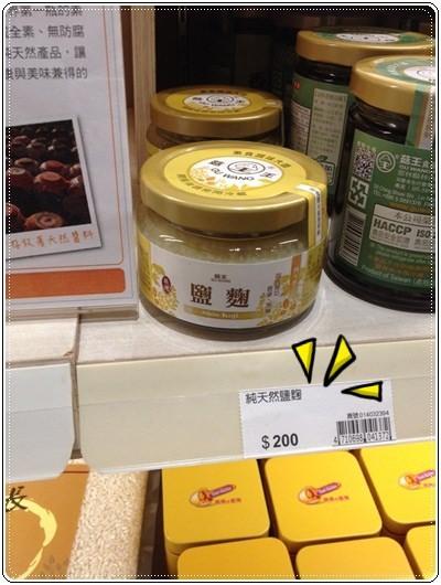 【小猴媽❤佈置】HOLA。索取到店折扣券,精打細算省更多!! (10).jpg