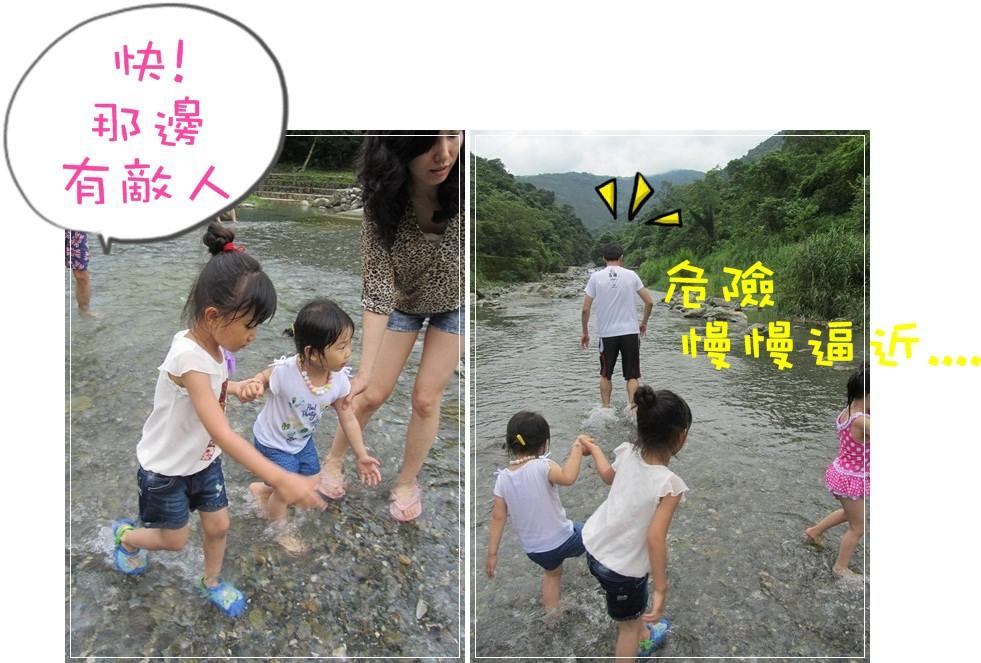 §2013。台東熱氣球嘉年華§ (97)