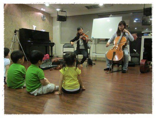 ﹝3Y9M3W3D﹞暢遊音樂王國 第一堂『小提琴與大提琴』@音樂理想國 (7)