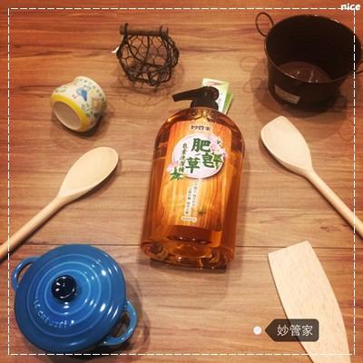 ﹝試用﹞妙管家肥皂草皂素洗碗精 (1).jpg
