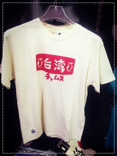 CHUMS秋冬品牌分享會 (5).jpg