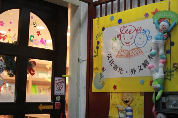 安娜愛英文✿‿✿聽Tiffany Hsu老師說顏色好好玩@艾比露比‧英文繪本館 (7).JPG