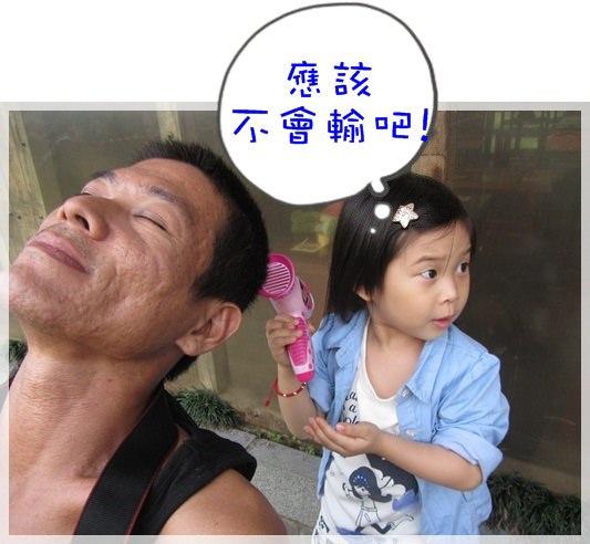 2013單寧女孩在竹子湖芋見愛‧情 (132).JPG