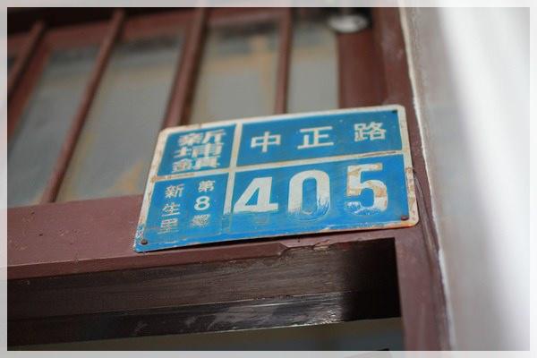好久不見的金牛會2013年第二次合體聚餐@桂花園人文餐館 (5)