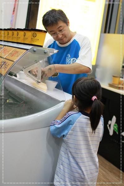《EatMe食我》駱師傅法式冰淇淋之家 (51).JPG