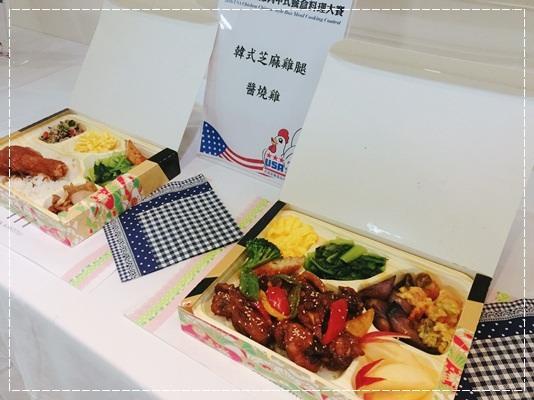 ﹝邀約﹞2016美國雞肉中式餐盒料理比賽 (34).jpg
