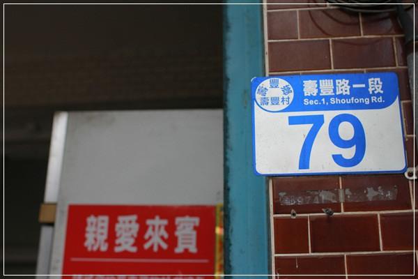 §2013。台東熱氣球嘉年華§ (107)