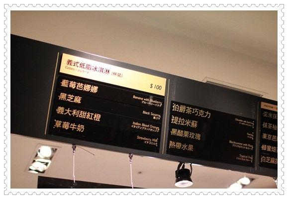 ﹝4Y8M4W2D﹞泰鮮雲雲南泰式料理晚餐→8%ice冰淇淋專門店(A8門市) (13)