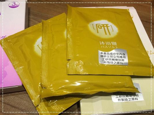 【小猴媽❤大創】與工研院攜手合作的MIT美妝保養品們 (9).jpg
