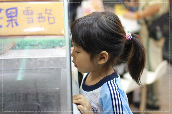《EatMe食我》駱師傅法式冰淇淋之家 (48).JPG
