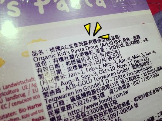 【親子。小廚房】漫長暑假是培養小小廚神的大好時機!! (6).jpg