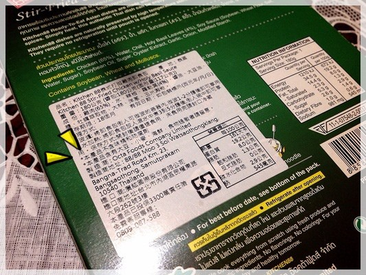 Kitchen 88泰式打拋雞肉咖哩炒蟹肉即食包 (22).jpg
