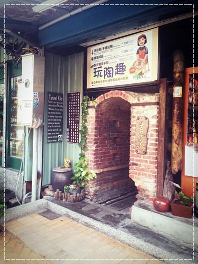 踩線。鶯歌陶藝生活節&2015來趣新北商圈~深度探索鶯歌 (71).jpg