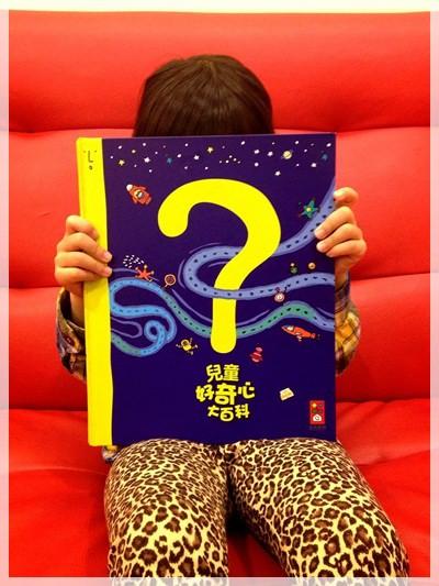 【推薦好書】兒童好奇心大百科&與大自然捉迷藏 (24)
