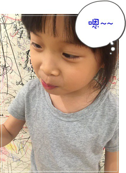 ﹝試吃﹞麥豆優質黃豆製品 (39).jpg