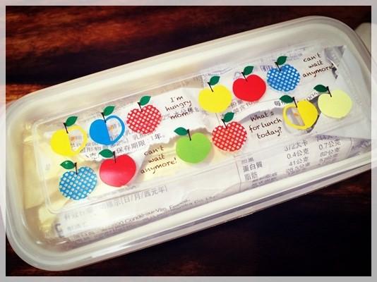 ﹝親子。小廚房﹞冰箱常備客◎煮鹹做甜少不了的法國鐵塔奶油動物性鮮奶油 (2).jpg