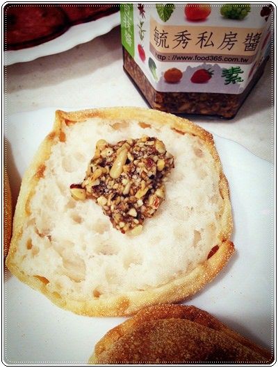元氣早餐;野餐也美味的酪梨堅果馬芬堡 (3).jpg