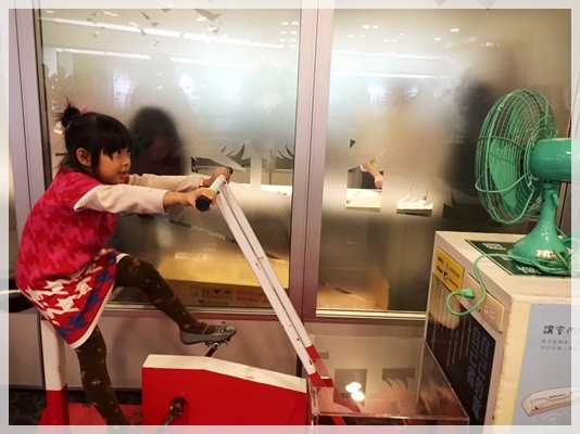 縣市節電創意競賽活動小花絮 #自己的電 自己省 (36).jpg