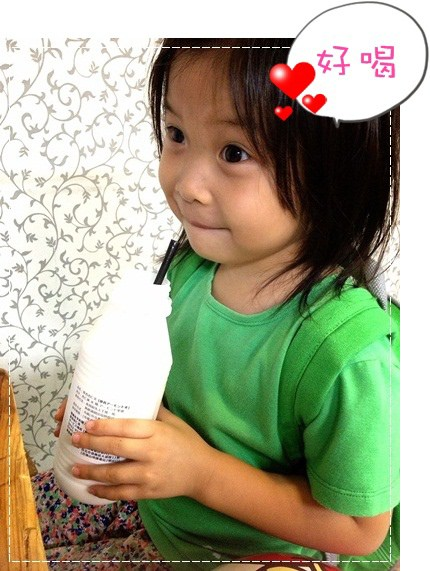 【推薦好喝】寒冬中的養生飲品。原杏杏仁茶 (3)