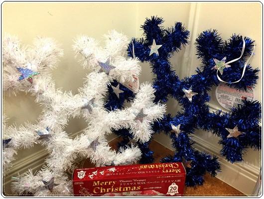 【小猴媽❤大創】聖誕節ㄟ居家佈置。拉哩溝~拉哩溝~歡迎來到艾莎女王的冰雪世界 (3).jpg
