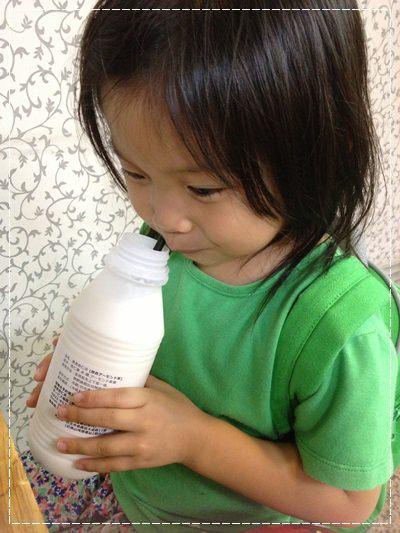 【推薦好喝】寒冬中的養生飲品。原杏杏仁茶 (2)