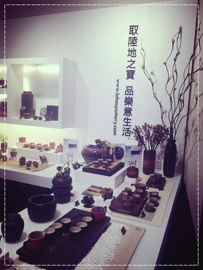踩線。鶯歌陶藝生活節&2015來趣新北商圈~深度探索鶯歌 (124).jpg