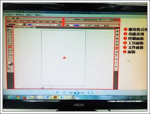 ﹝試上﹞聯成電腦課程  Illustrator向量繪圖與應用 (10).jpg
