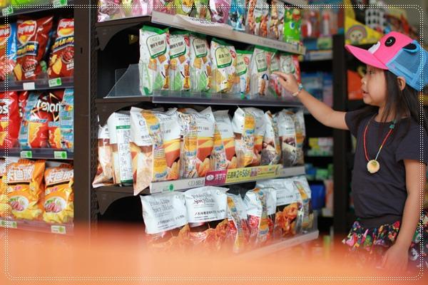 鶯歌。懶人包 好吃好玩好好買通通都在這&戰利品分享 (22).JPG