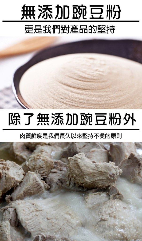 ﹝試吃﹞小豬農莊-肉鬆肉乾專賣店 (24)