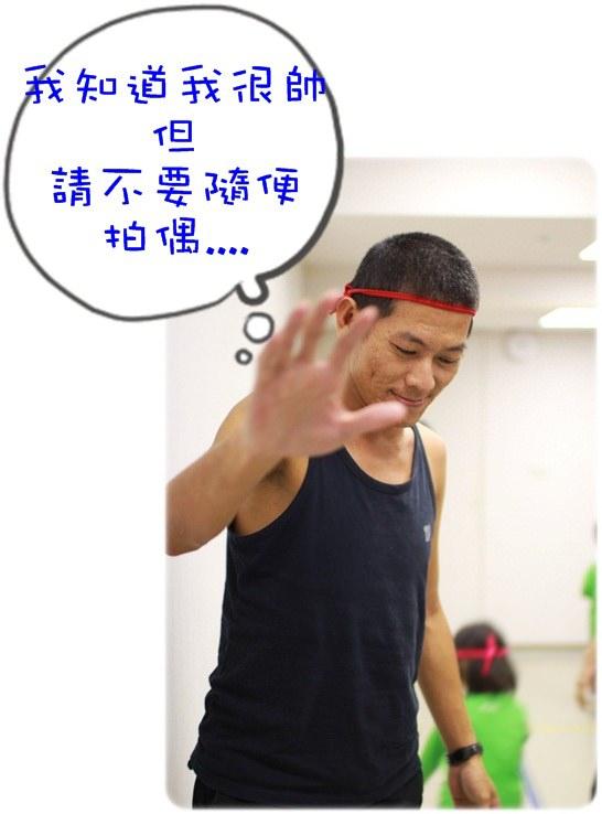 安娜愛律動✿‿✿雲門舞集「生活律動」親子課程(二)家庭日 (102).JPG