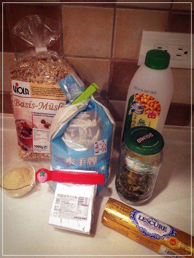 就用德國VIOLA麥維樂穀片系列來降低甜點的甜膩感吧~~ (12).jpg