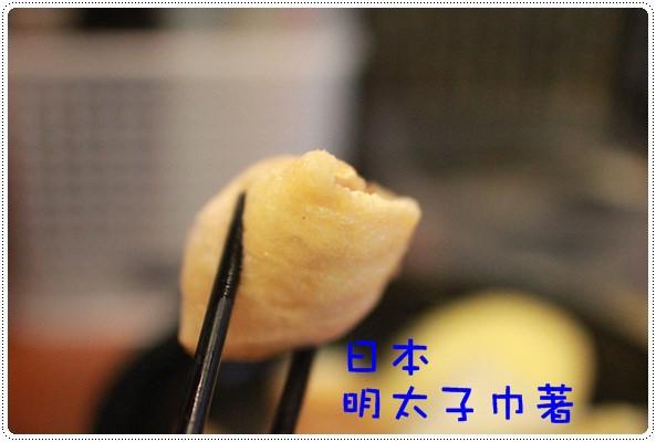 ﹝試吃﹞轉角關東煮 Part2 (42)