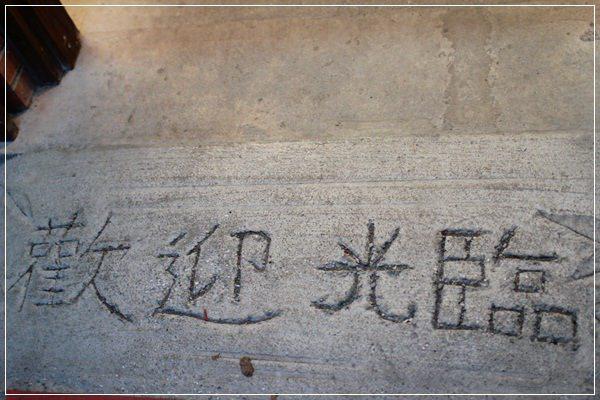 §2013。台東熱氣球嘉年華§ (159)