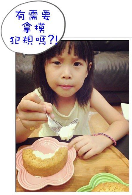 ﹝試吃﹞艾波索黑金磚 無限乳酪(原味)+芒果乳酪 (12).jpg