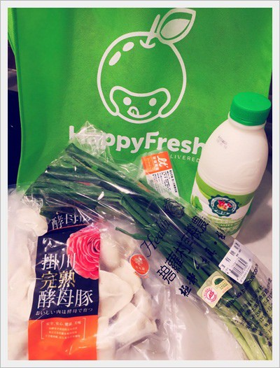 經濟不景氣,省錢更是要省時間啊!!精打細算的小資主婦卡緊看過來~HappyFresh超市外送平台 (6).jpg
