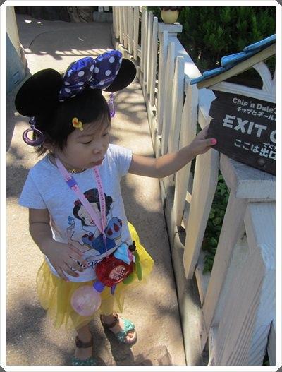 2013。熱遊日本東京♪(244)