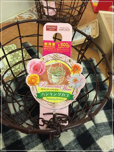 【小猴媽❤大創】園藝小物。手指頭由黑轉綠就靠它們了!! (2).JPG