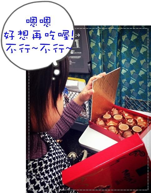 0214情人節就是要Maxim's法國巴黎美心巧克力 (14).jpg