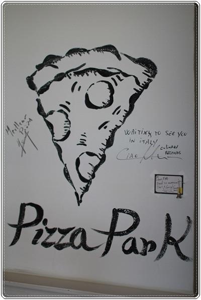 ﹝3Y11M3W2D﹞現做的就是好呷。義式手工窯烤披薩Pizza PARK (4)
